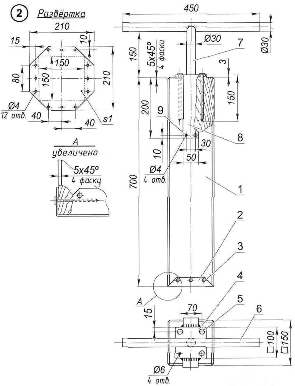 Ударное орудие — ручная трамбовка с деревянной бабой