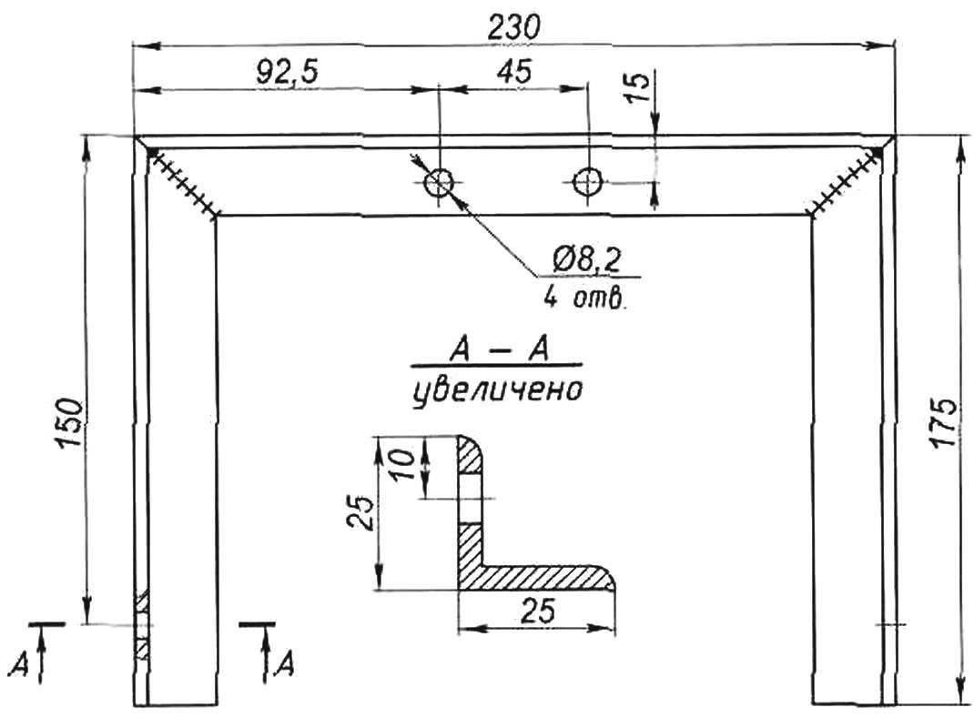 Нижняя опора механизма перемещения (уголок 25x25)