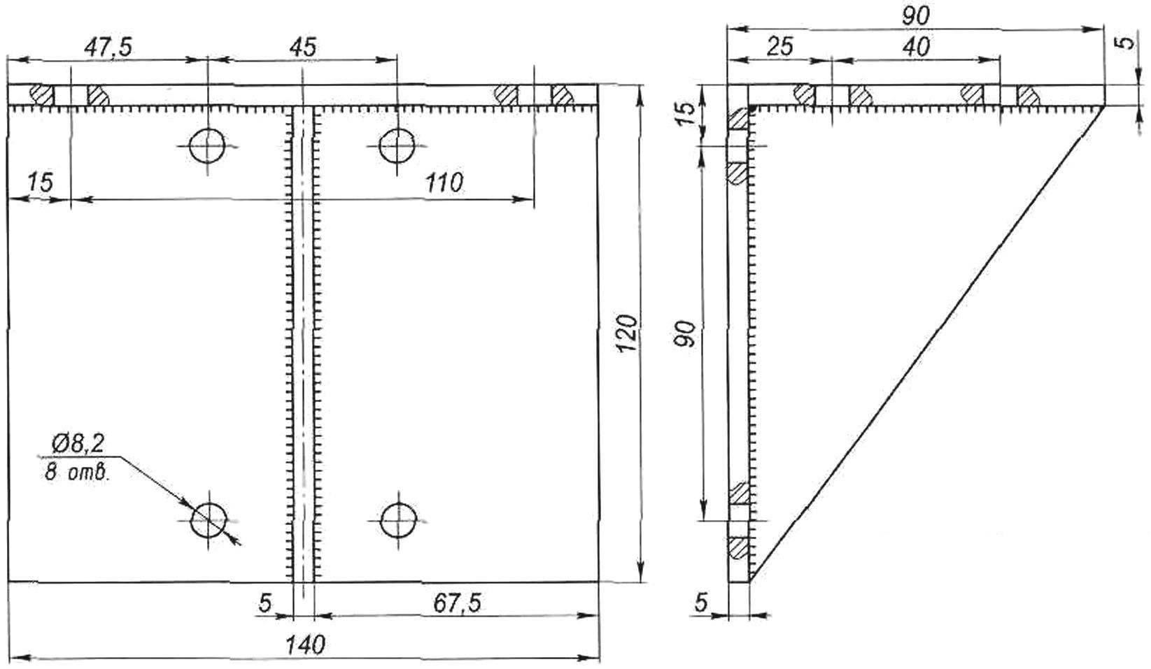 Верхний кронштейн механизма перемещения (Ст3, лист s5)