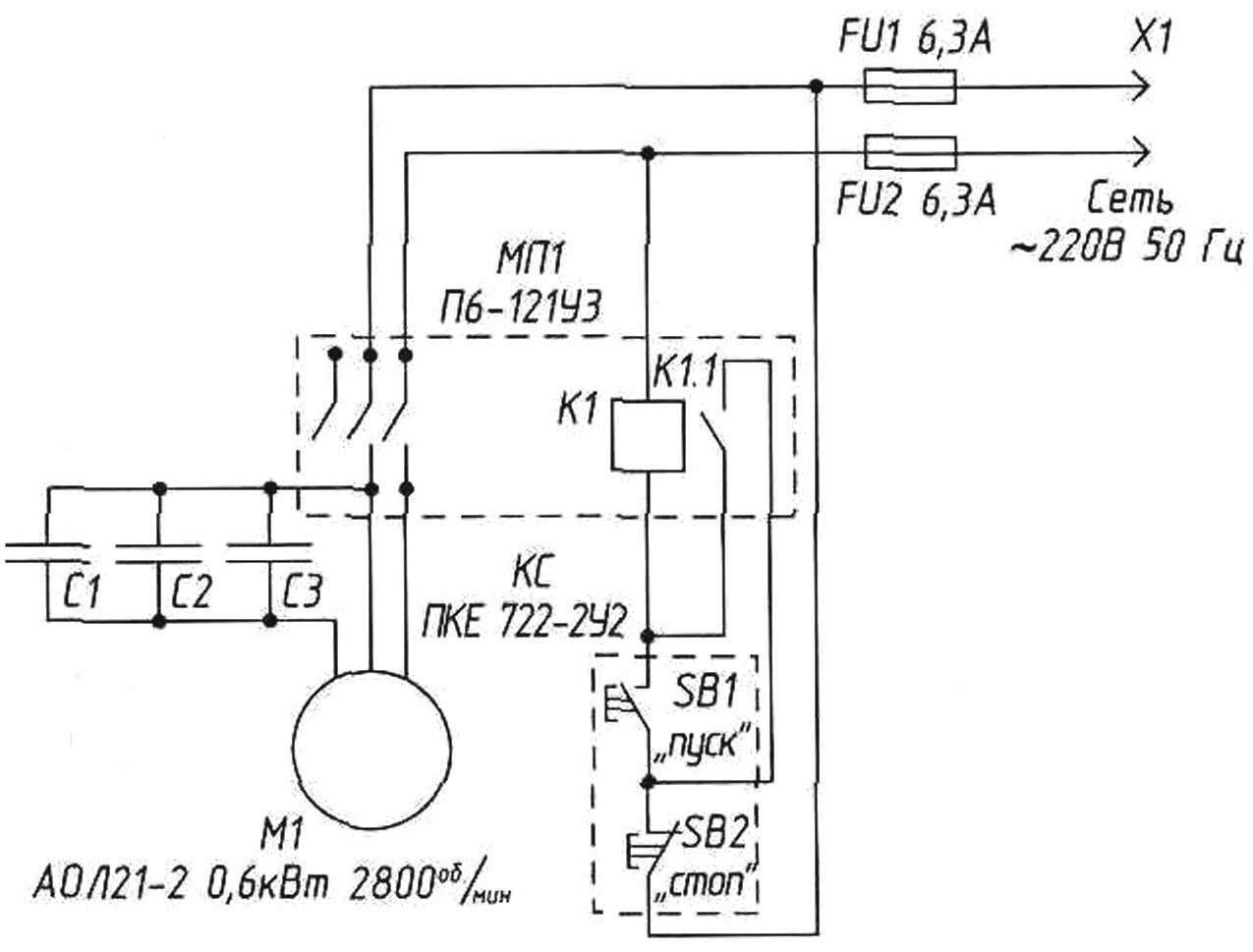 Принципиальная электрическая схема привода станка