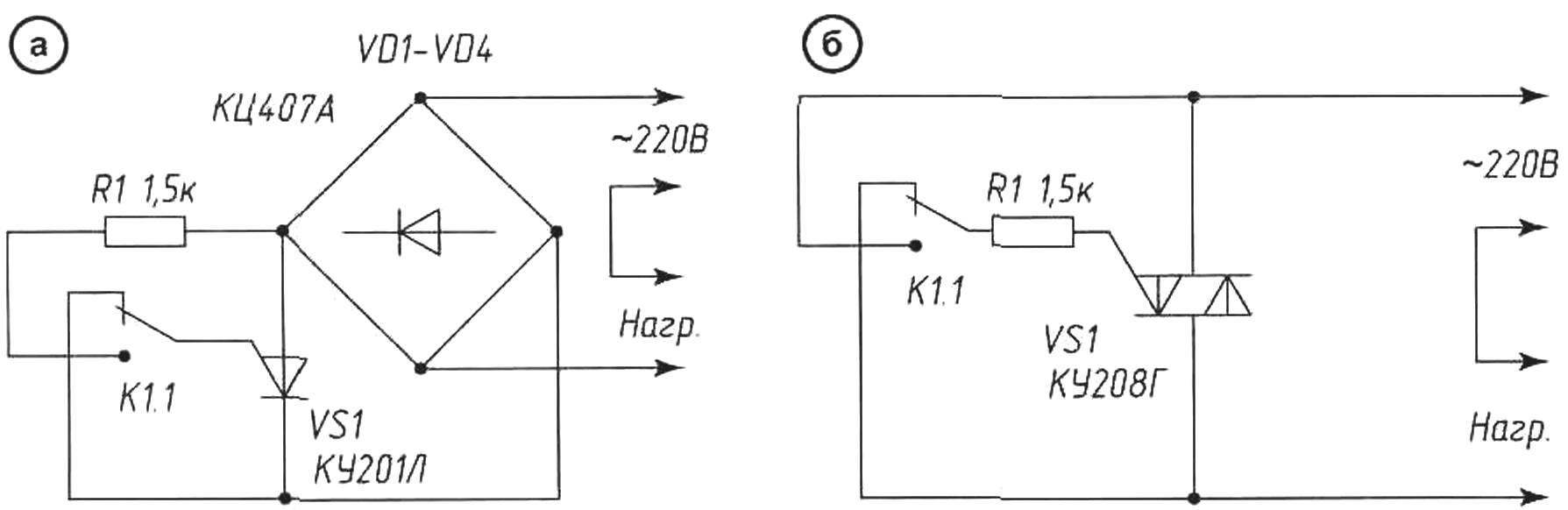 Схема устройства для управления нагрузкой