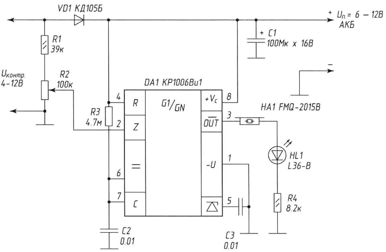 Принципиальная электрическая схема звуковою сигнализатора недостаточного напряжения стабилизированного источника питания