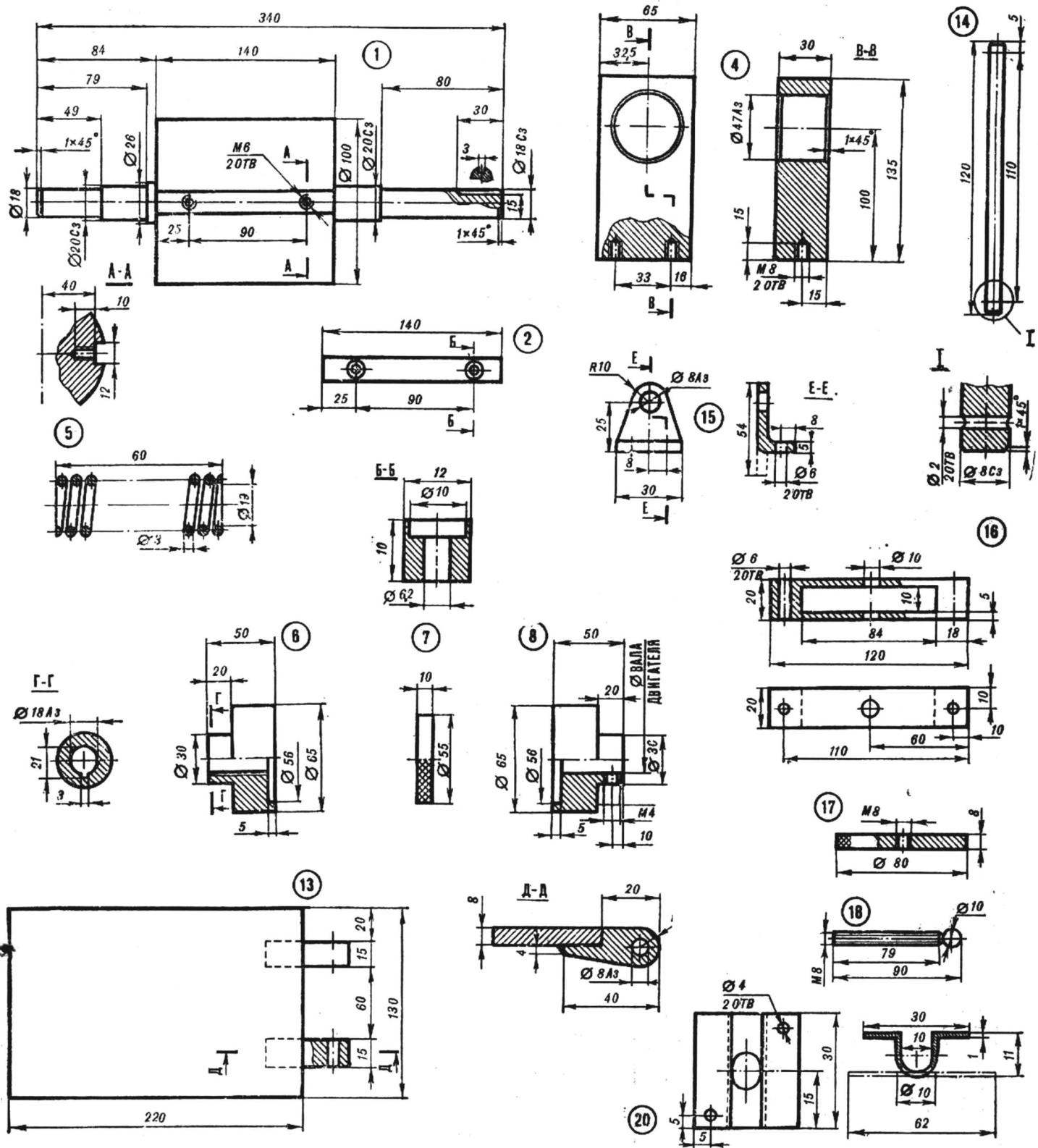 Компоновка деталей станка на станине