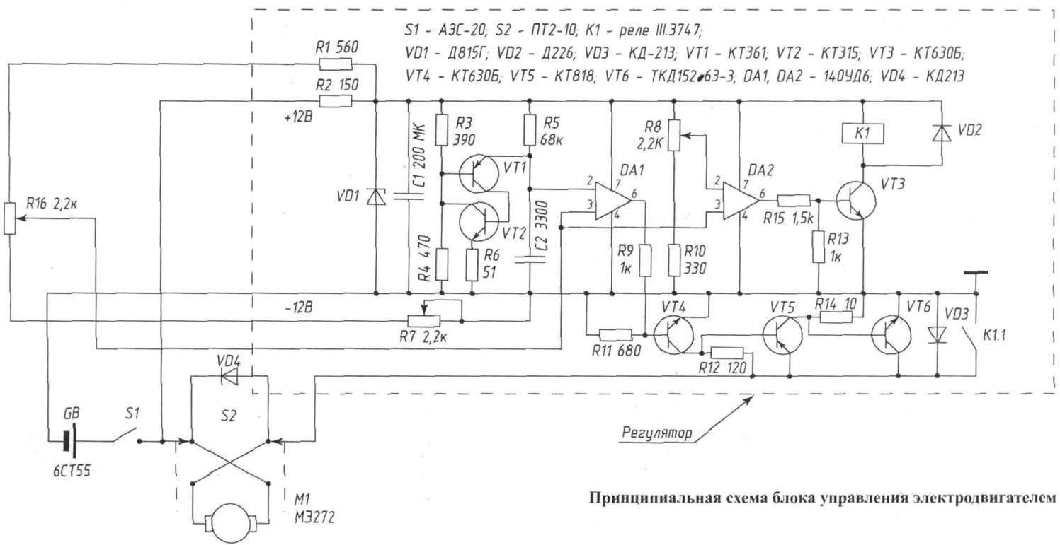 Принципиальная схема блока управления электродвигателем