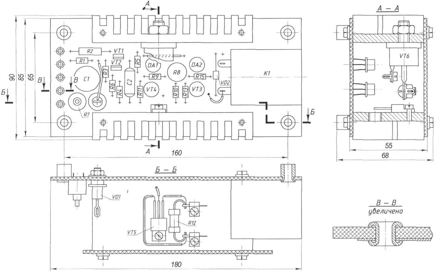 Монтажная схема регулятора частоты вращения электродвигателя