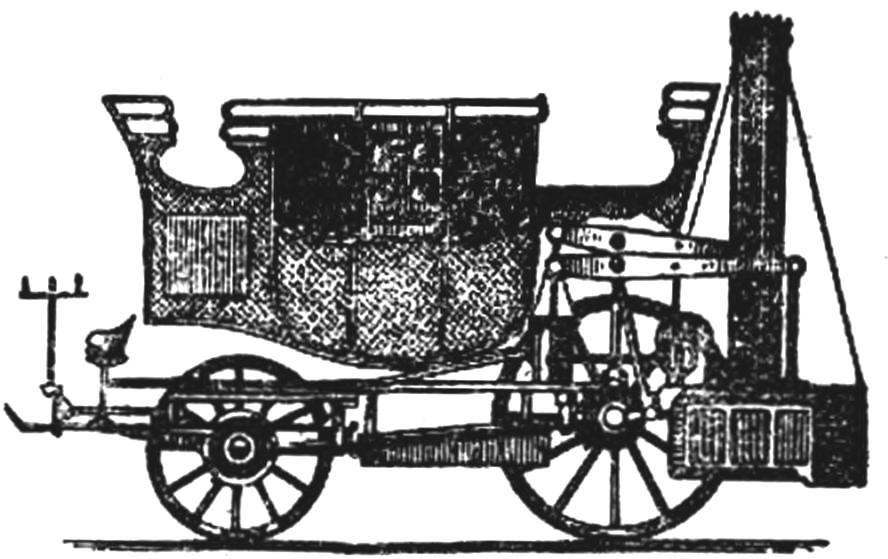 The world's first self-propelled carriage With all-wheel drive (England, 1828).