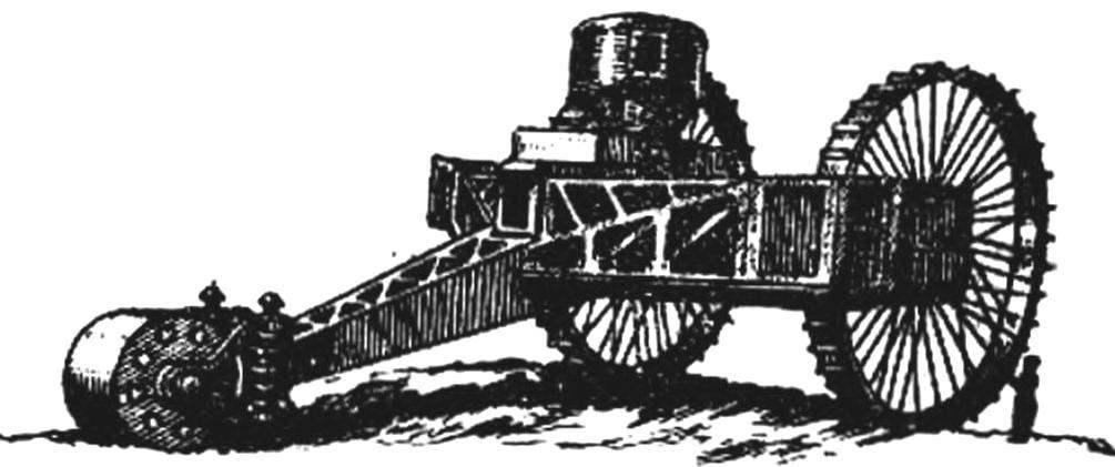 «Царь-танк» Лебеденко с гигантскими колесами Ø9 м (Россия, 1915— 1917 гг.).