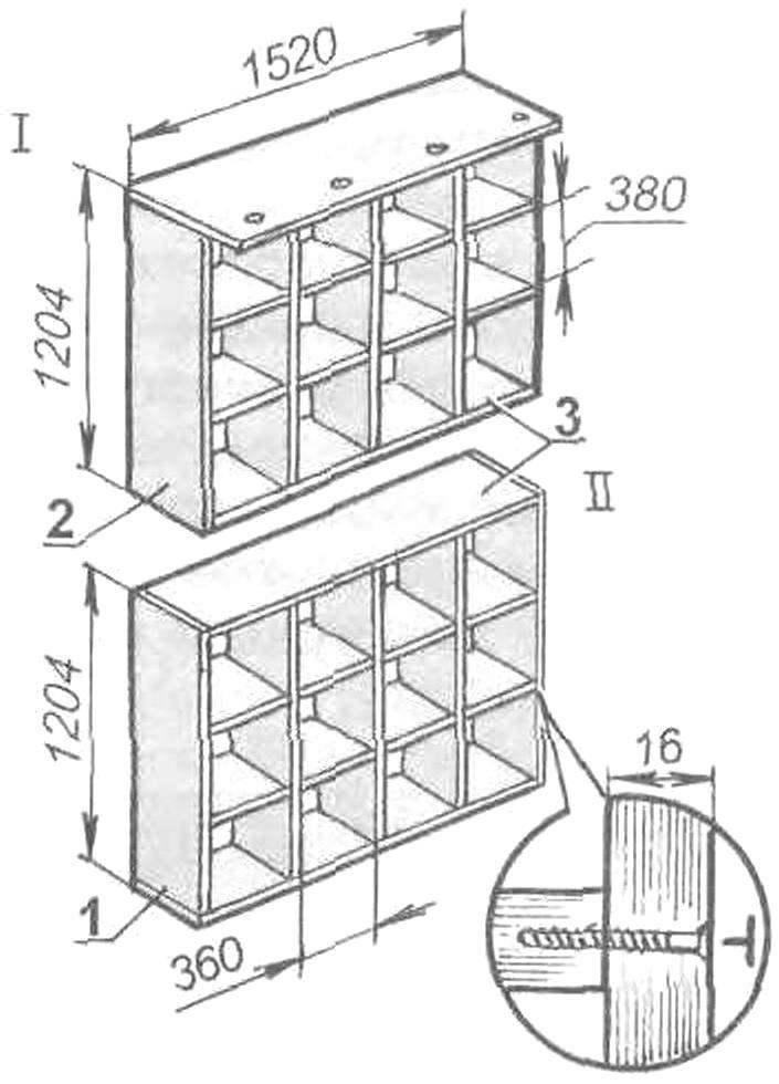 Составная («располовиненная») этажерка (1 — верхняя половина; II — нижняя половина)