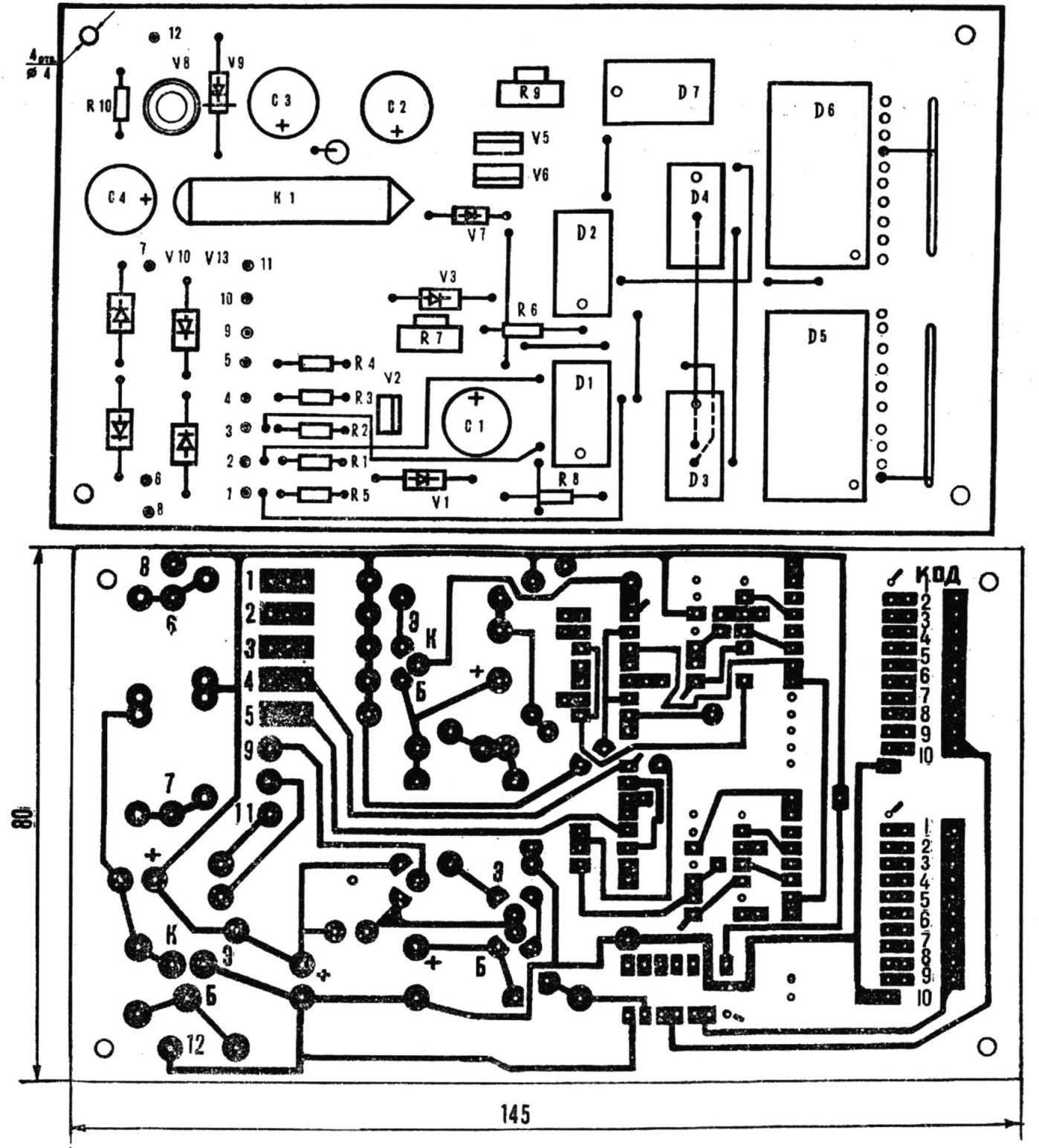 Рис. 2. Монтажная плата кодового замка со схемой расположения элементов.