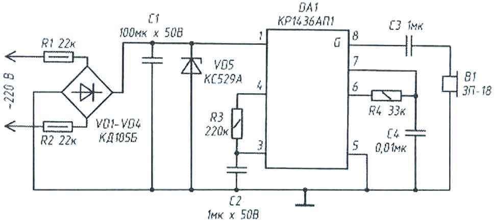 Circuit diagram of beeper high voltage household power