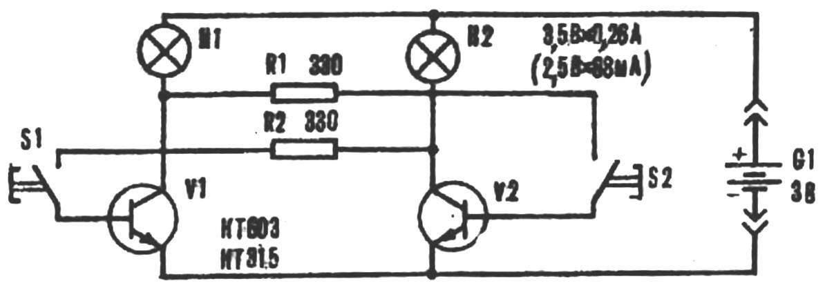 Рис. 1. Схема игры на транзисторах.