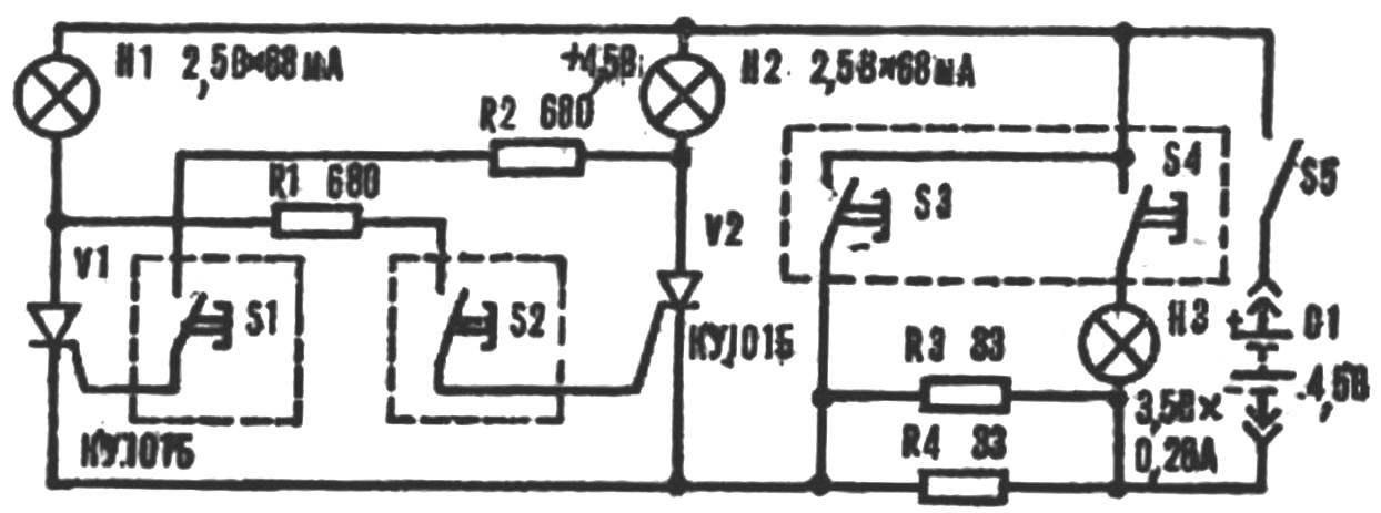 Рис. 6. Схема игры на тиристорах.