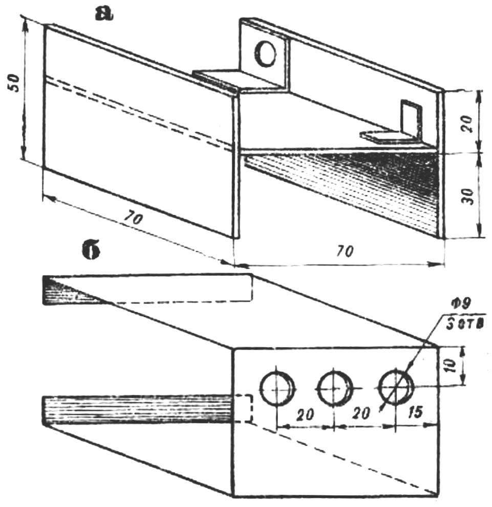 Fig. 7. Chassis and cover.