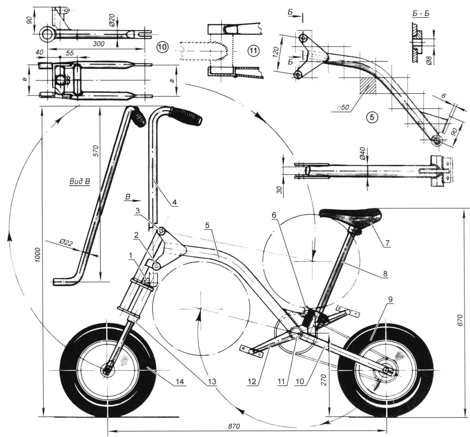 Подростковый складной велосипед в рабочем положении