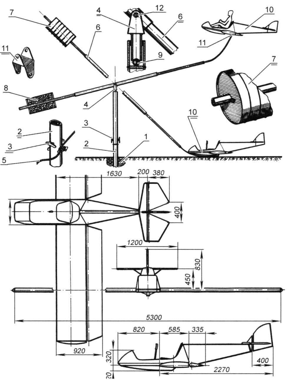 Тренажёр - имитатор полёта планёра