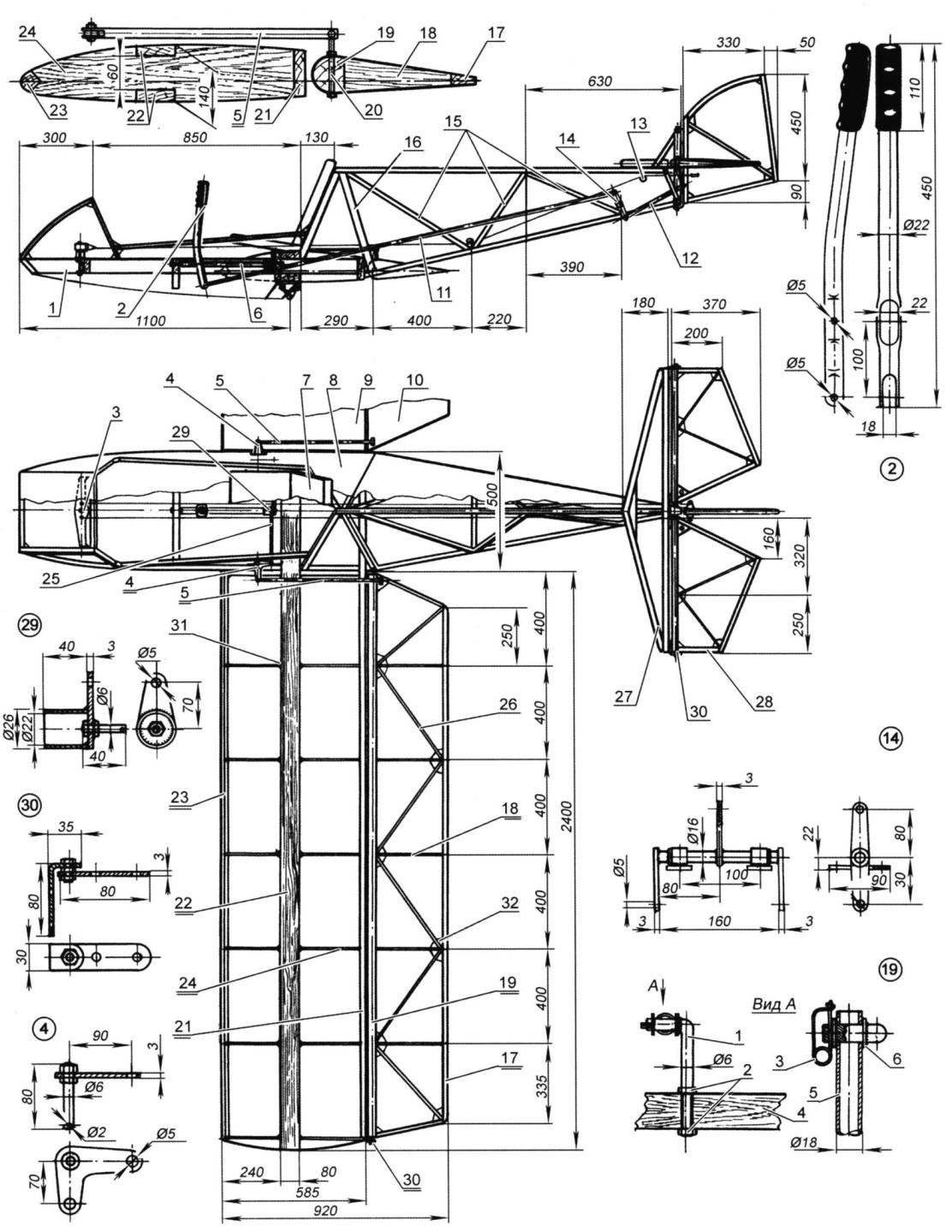 Конструкция макета планёра