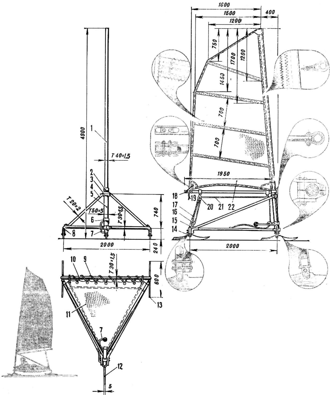 Рис. 1. Общий вид буера «Тетра»