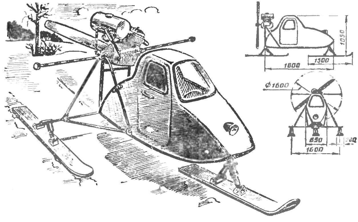 Как сделать аэросани своими 419
