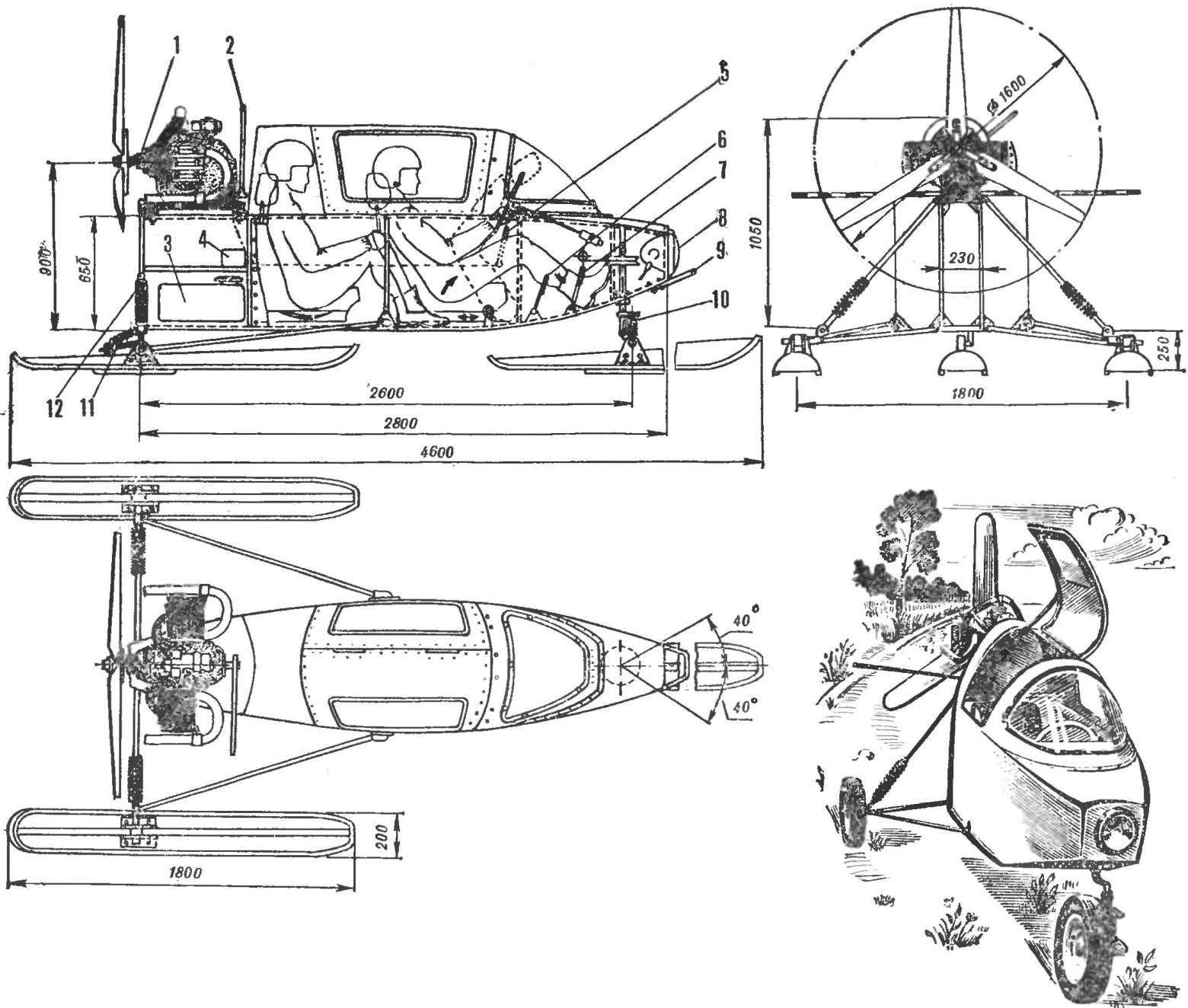 Рис. 3. Аэросани ПМ-4