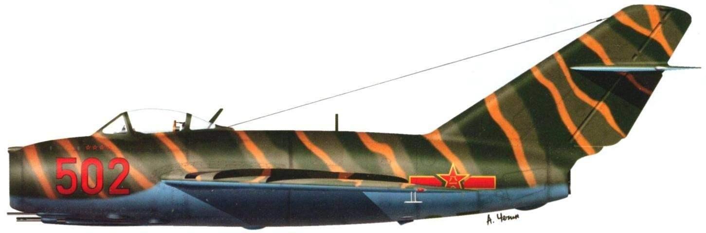 Истребитель МиГ-15 бис капитана Н.И. Иванова (8 побед) из 726-го истребительного авиационного полка. Июль 1953 года