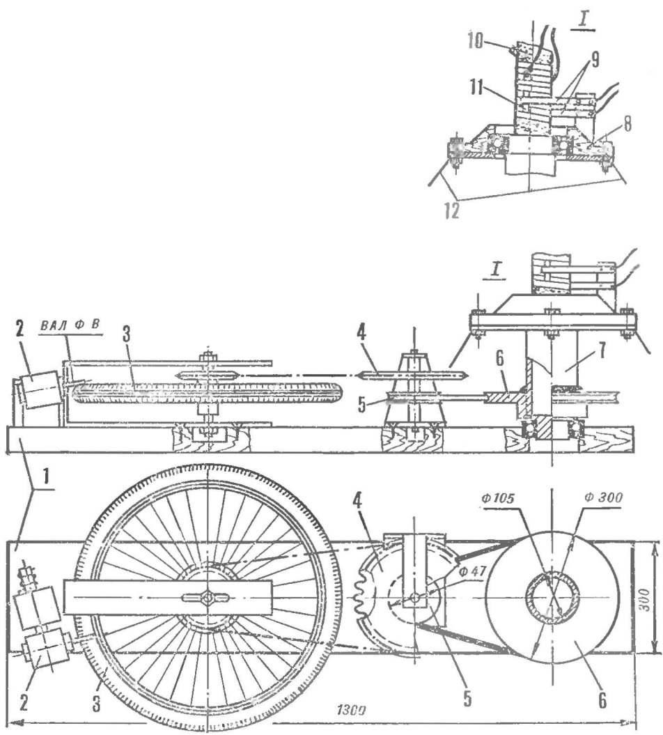 Приспособление в сборе (без стойки-кронштейна) и его кинематическая схема (внизу)