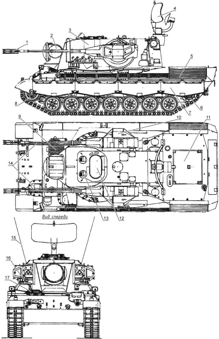 35-mm FlakPz Gepard