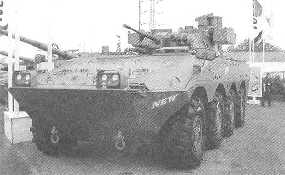 Колёсная БМП «Кентавр» VBC с башней Otobreda TС-25