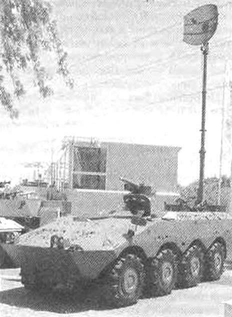 Командно-штабная машина «Кентавр»