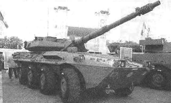 Колёсный истребитель танков «Кентавр» 105/52