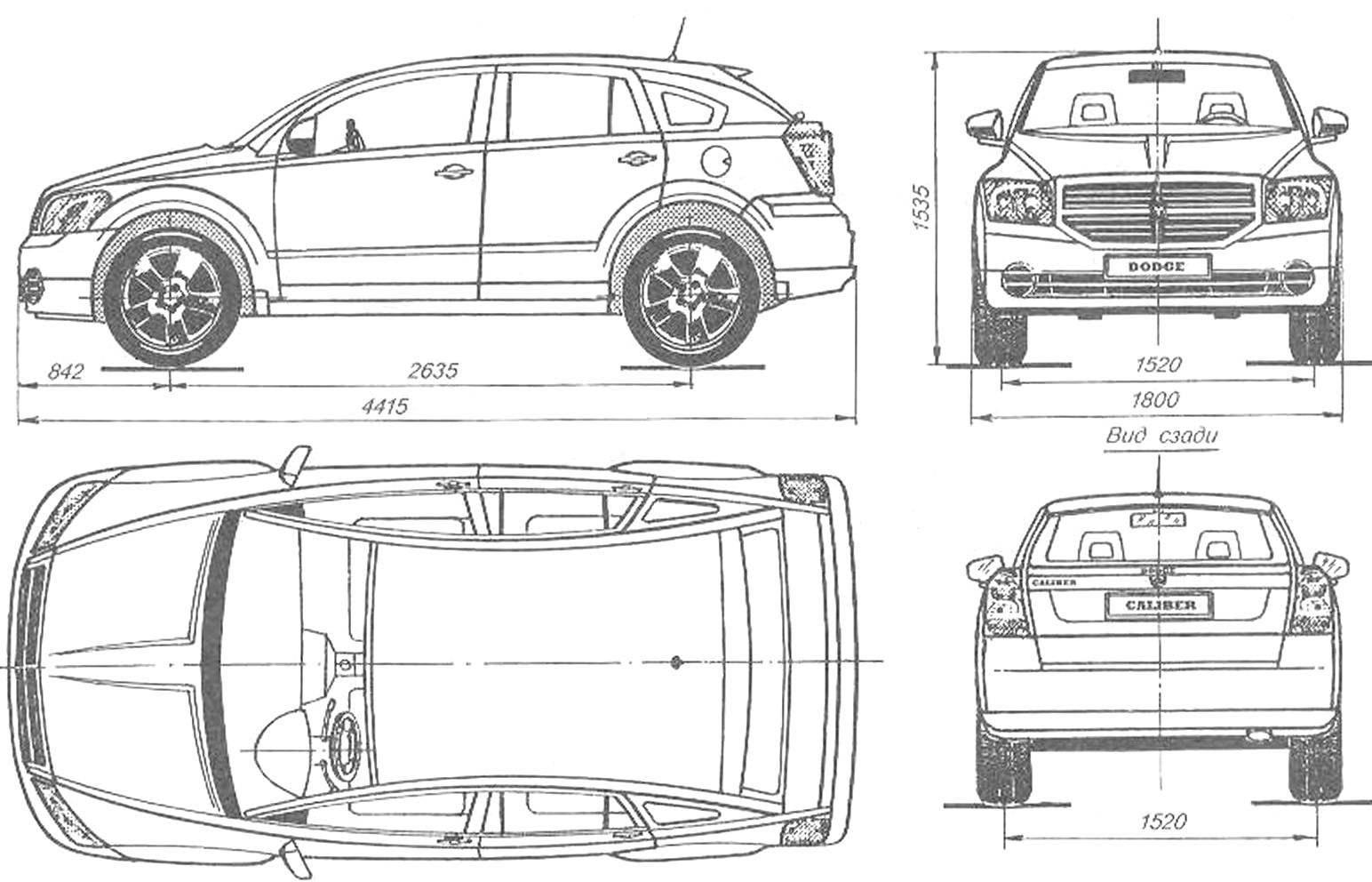 Геометрическая схема автомобиля Dodge Caliber
