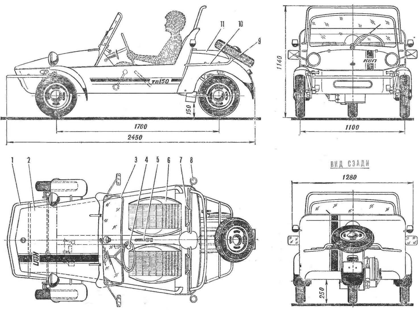 Рис. 2. Схема микроавтомобиля «Краб»