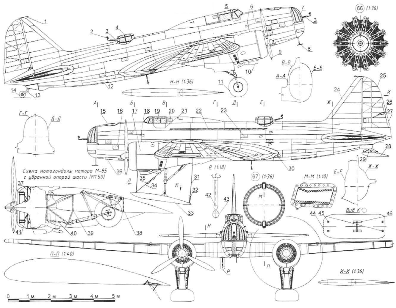 Дальний бомбардировщик ДБ-3 2М-85