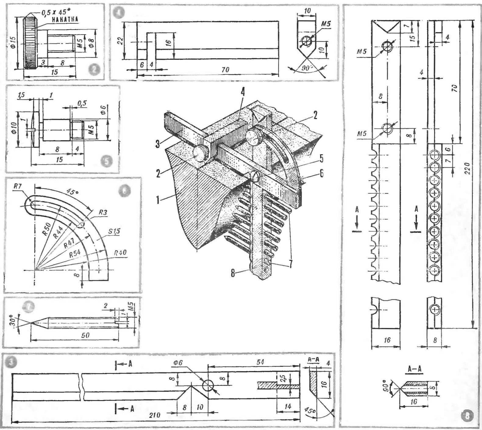 Универсальный механический шаблон для моделей
