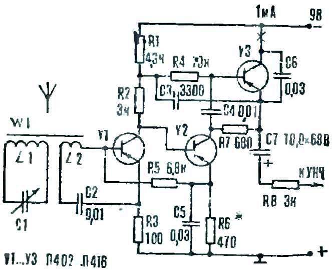Рис. 3. Схема приемника с детектором на транзисторе.
