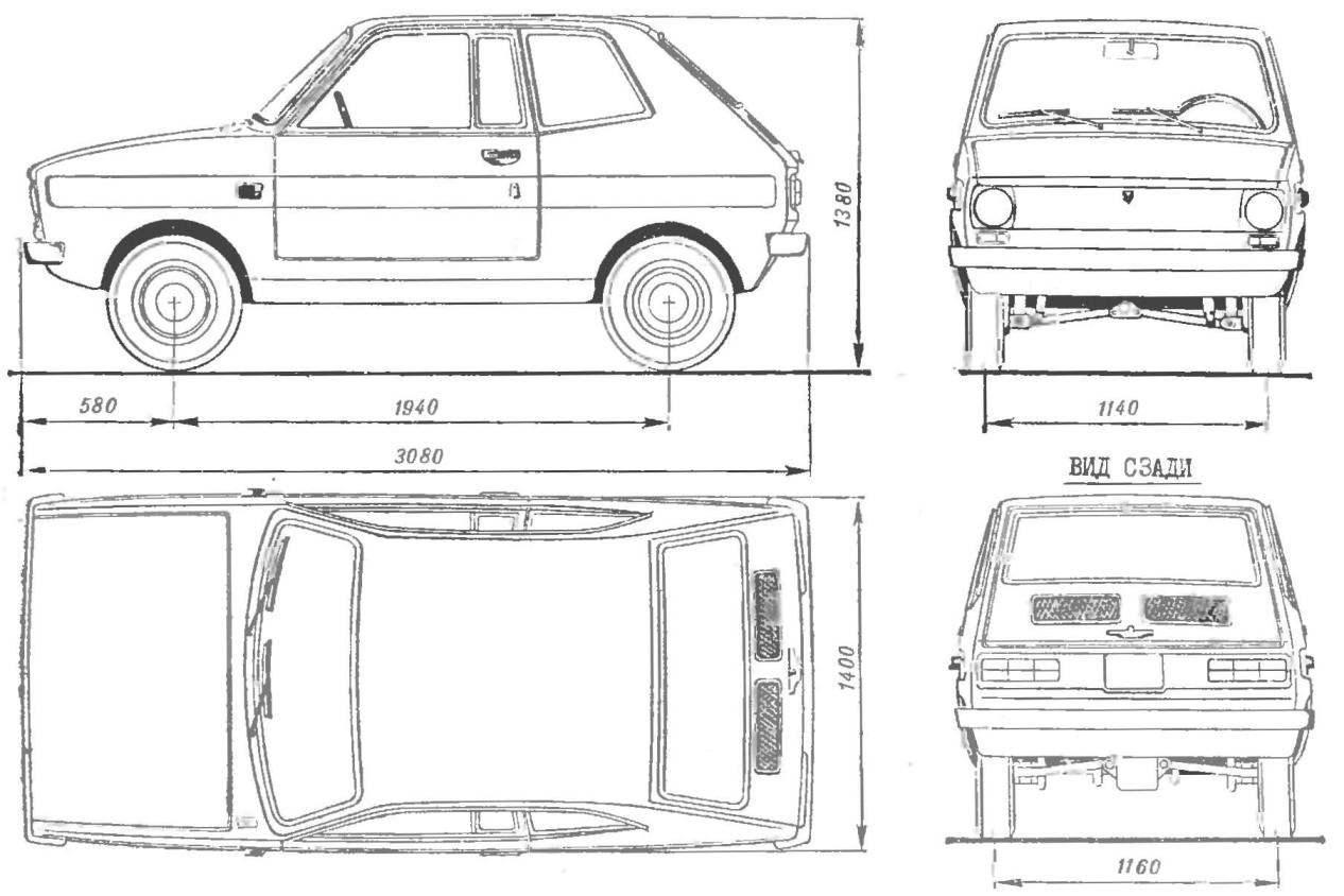 Рис. 1. Внешний вид и основные размеры автомобиля.
