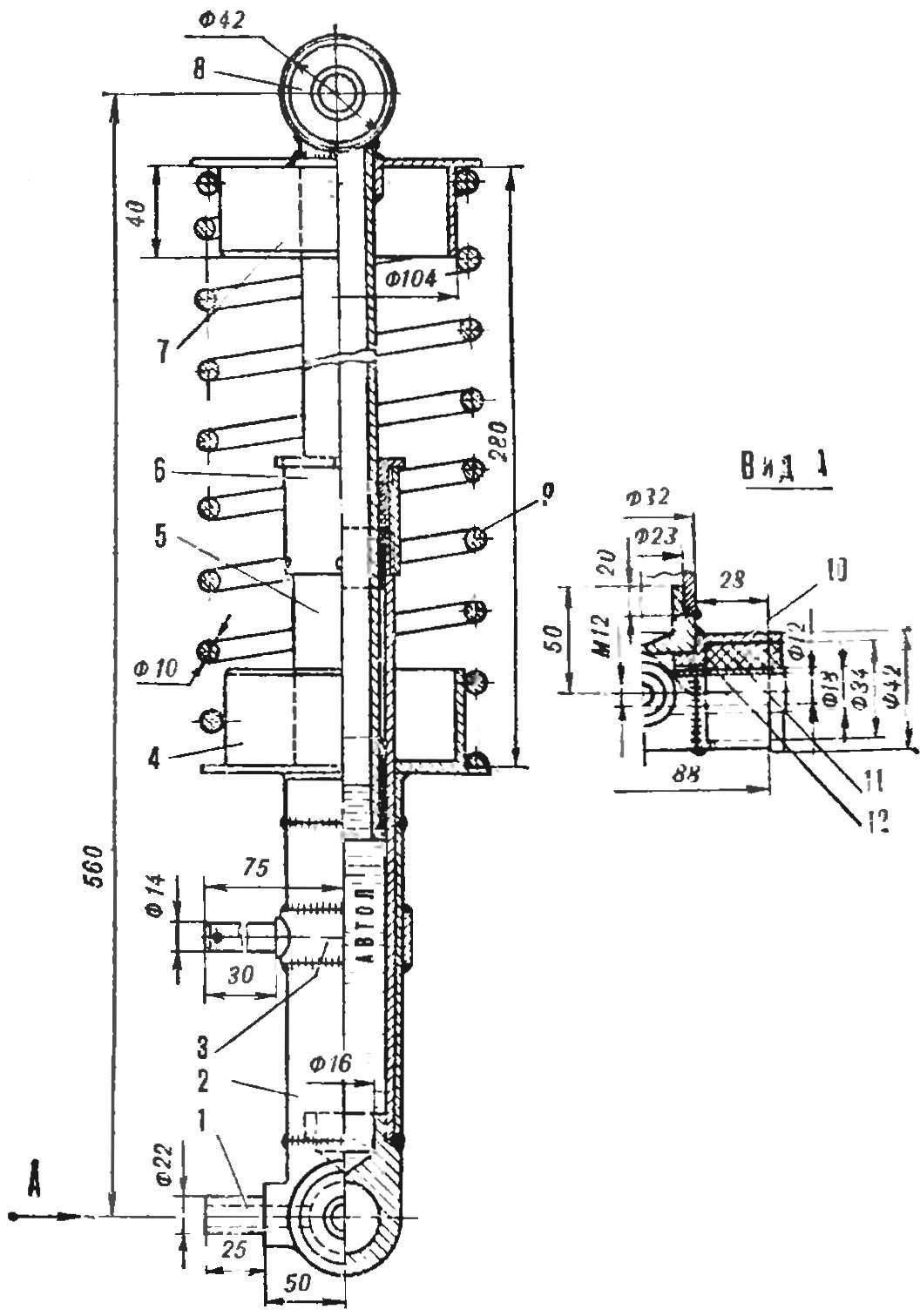 Рис. 6. Стойка передней подвески