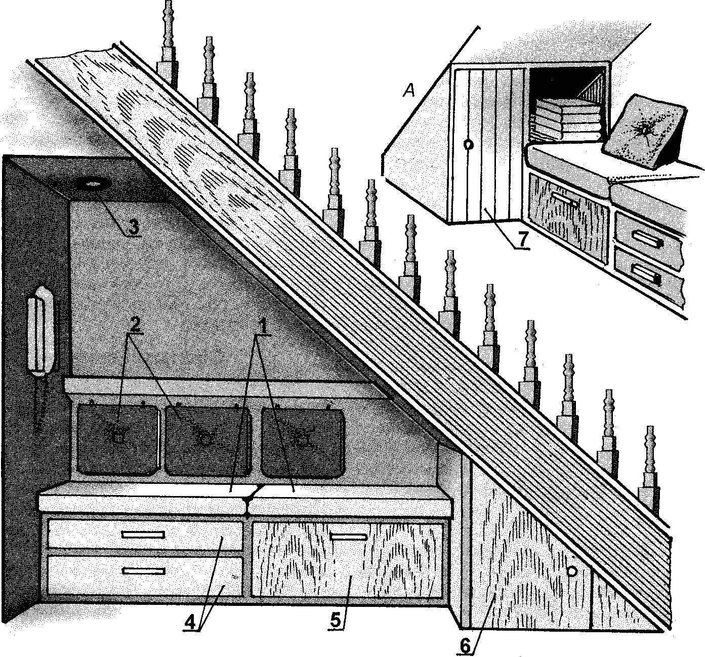 Рис. 1. Уголок отдыха (А — вариант)