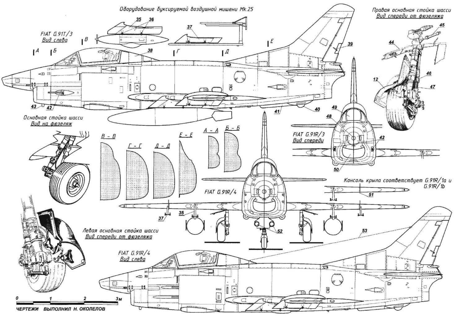 Истребитель-бомбардировщик FIAT G.91