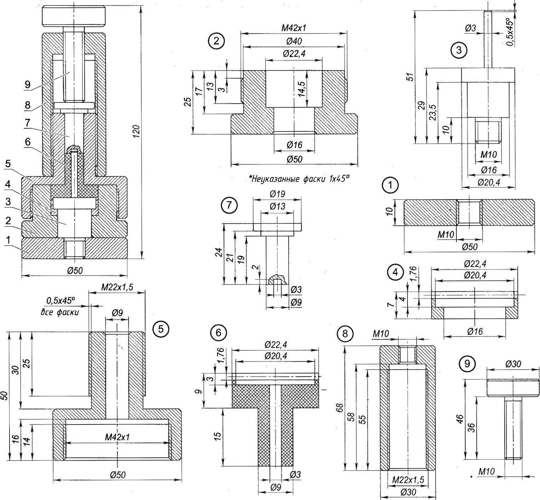 Пресс-форма для изготовления пластмассовых мелкомодульных тарельчатых шестерён