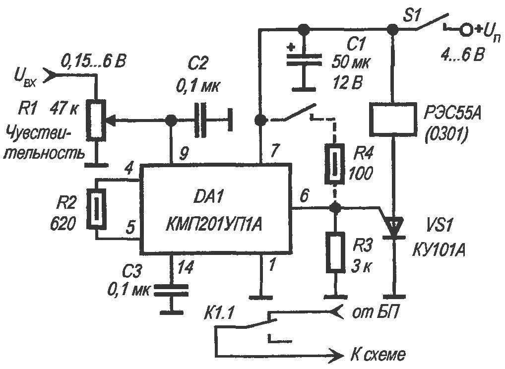 Принципиальная электрическая схема узла защиты