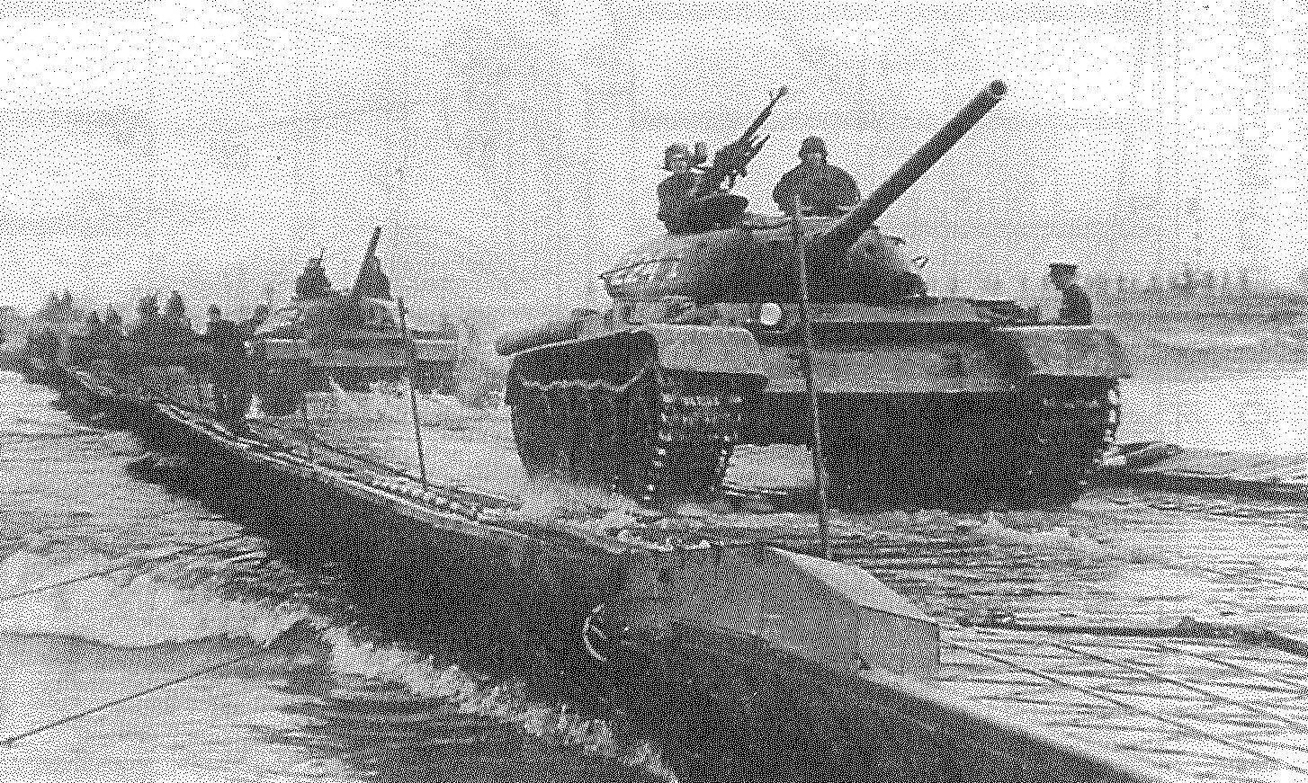 Переправа танков по понтонному мосту