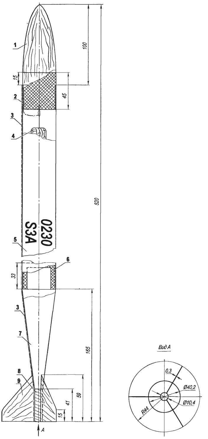 Модель ракеты класса S3А И. Данилова (Челябинск), победителя Кубка С.П.Королева