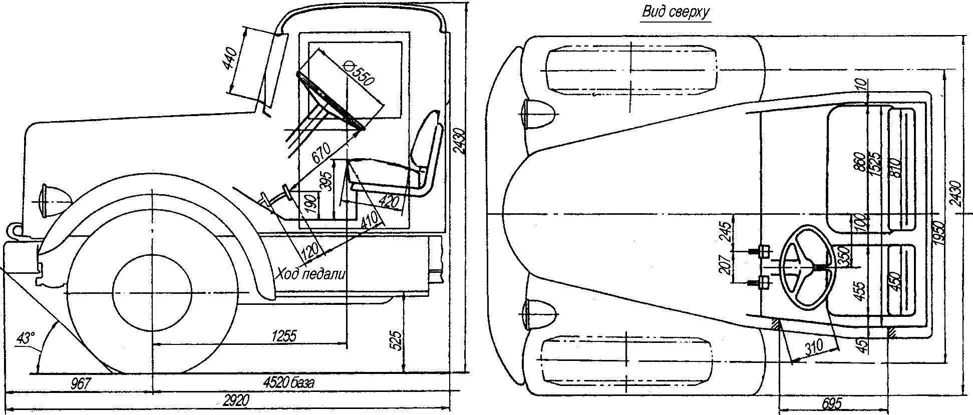 Основные размеры кабины автомобиля МАЗ-200.
