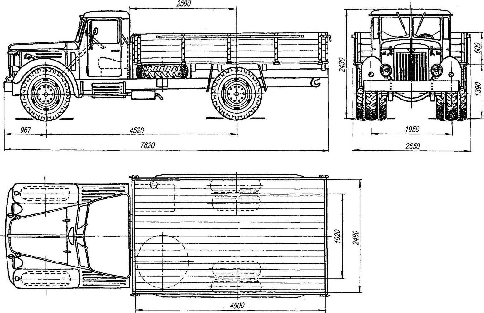 Геометрическая схема грузового автомобиля МАЗ-200