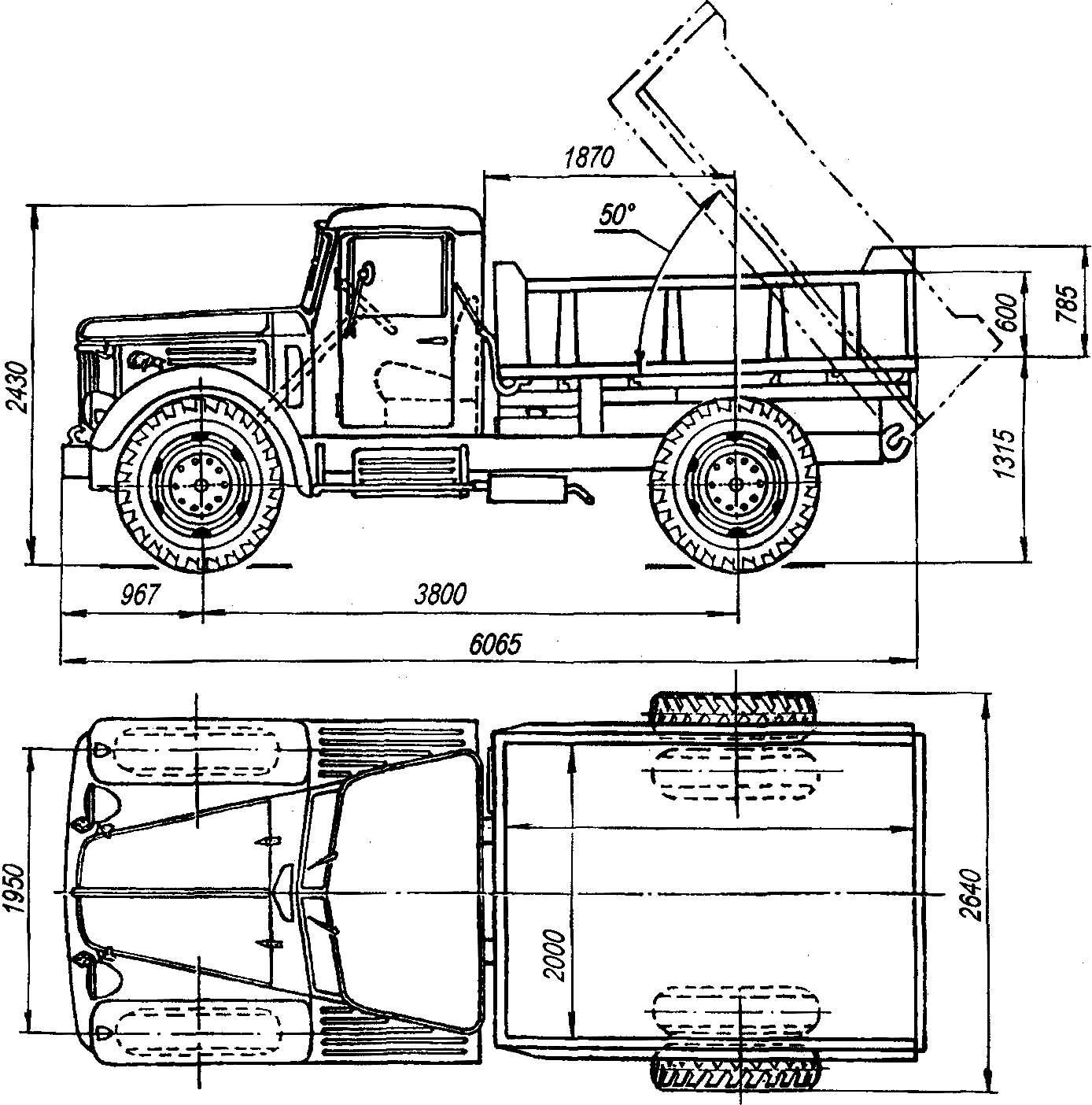 Геометрическая схема автомобиля МАЗ-205