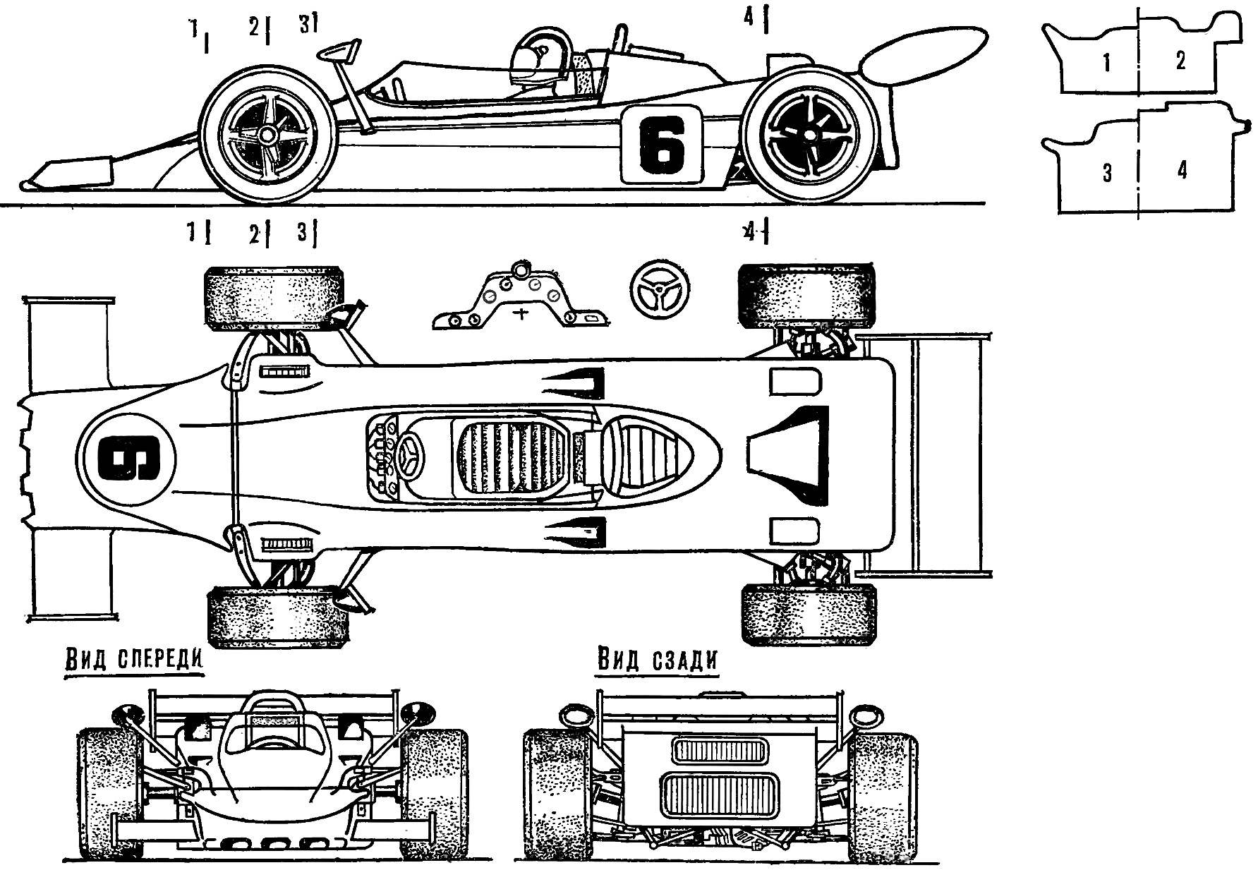 Рис. 1. Модель