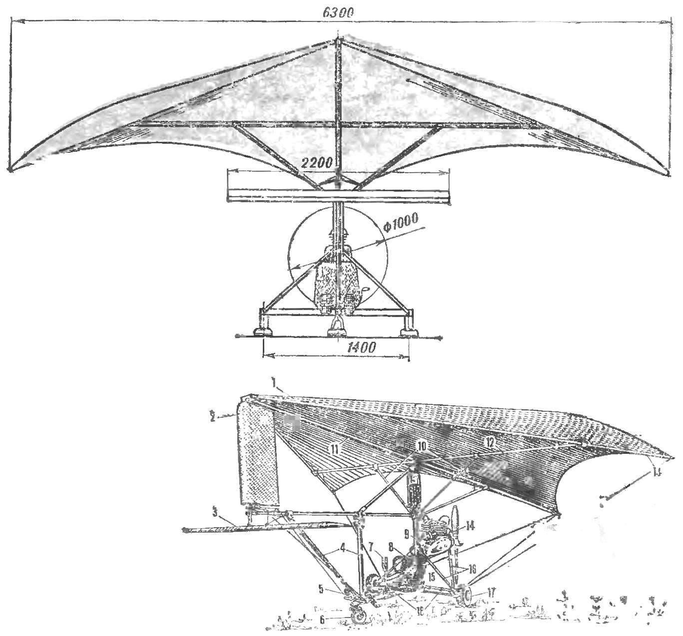 Рис. 2. Общий вид мотодельтаплана БС-3 конструкции С. Беликова