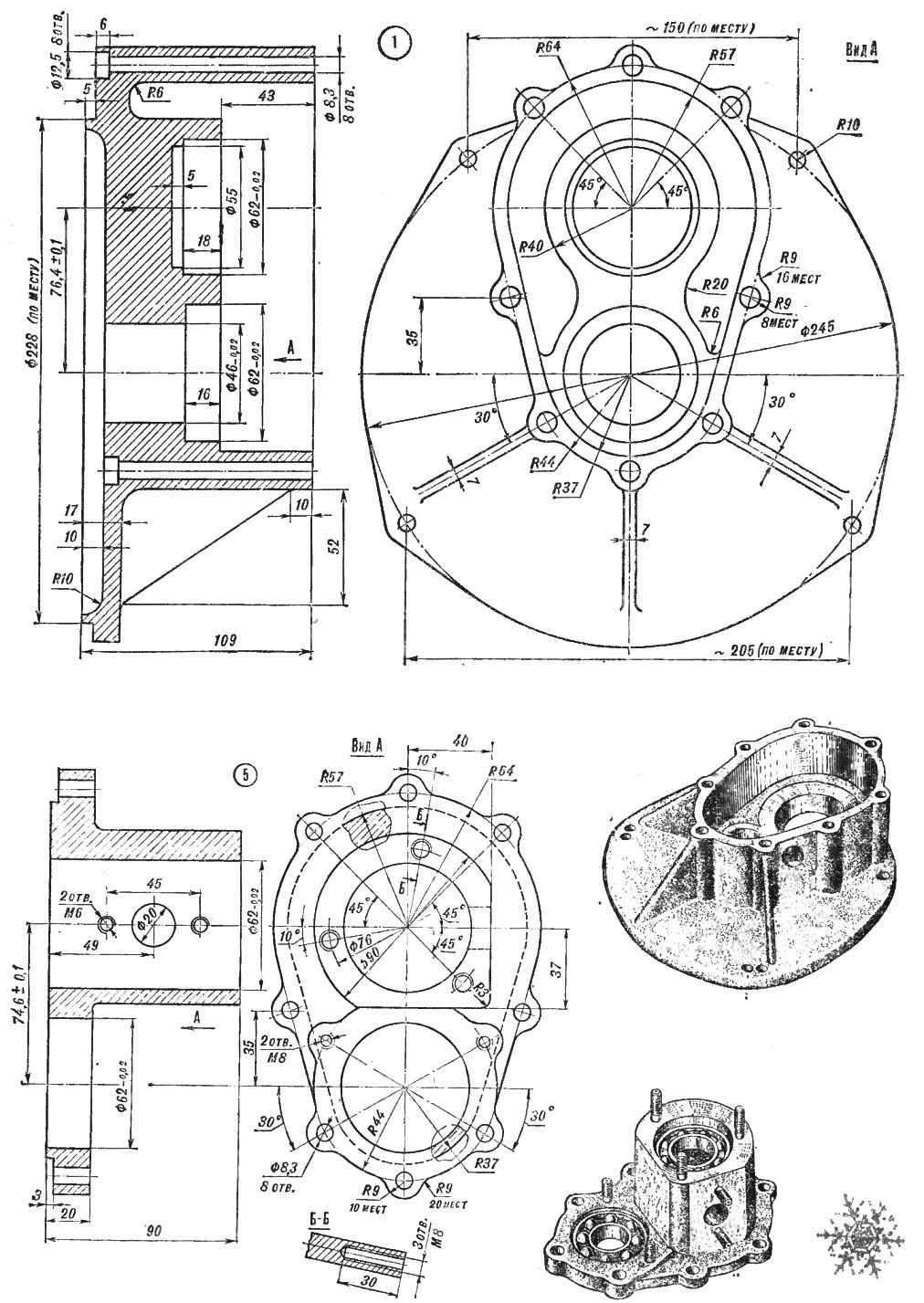 Рис. 2. Компоновка редуктора