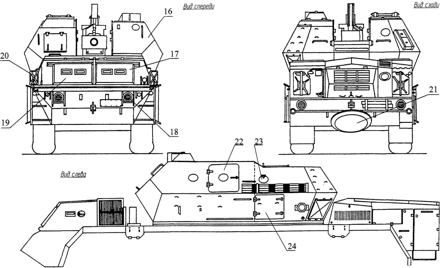 Самоходно-артиллерийская установка «Дана»