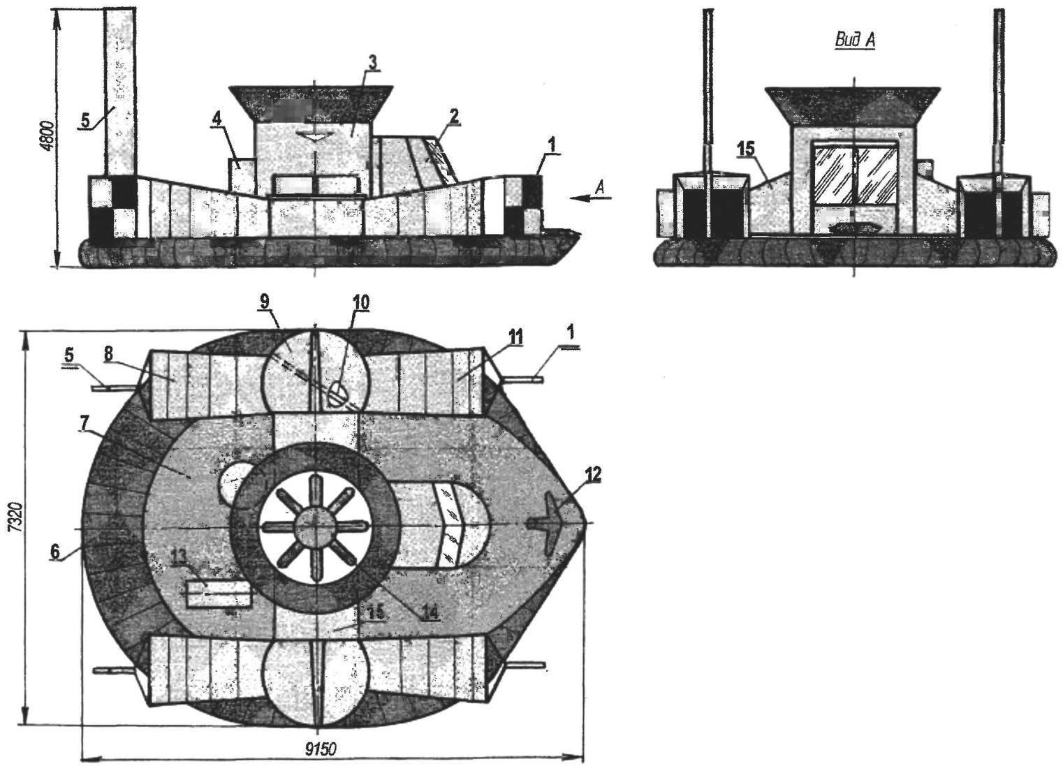 Катер на воздушной подушке SR.N1